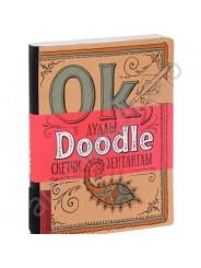 Doodlebook. Дудли, скетчі, зентагли (Укр.)