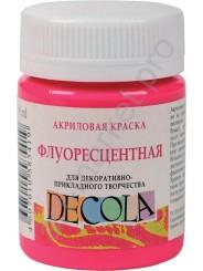 Краска акриловая флуоресцентная «Decola», карминовая