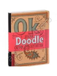 Книга для записей и зарисовок 'Дудлы, скетчи, зентаглы' Doodle Book