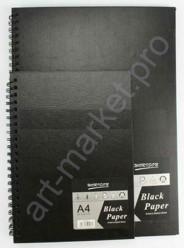 Альбом для эскизов и зарисовок на спирали, черные листы, А4, 30 листов