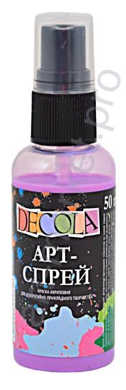 Краска-спрей акриловая «Decola» Арт-спрей Сиреневый