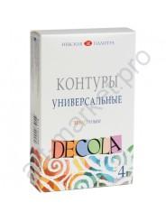 Набор контуров универсальных DECOLA цветных