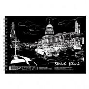 Альбом для рисования А5, 30 листов на спирали с черной бумагой