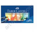 """Пастели масляные Faber  Castell 12 цветов """"Goldfaber"""""""