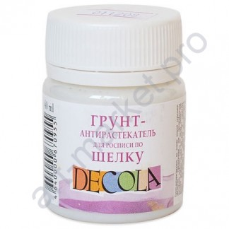 Грунт-антирастекатель красок по шелку Decola, 50 мл